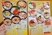 201505日本函館-惠比壽食堂:函館惠比壽食堂19.jpg