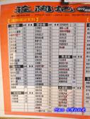 201208台中-莊陶記:莊陶記14.jpg