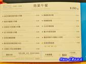201405台北-肯恩廚房:肯恩廚房10.jpg