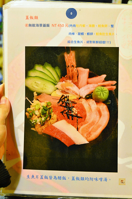 1065648378 l - 【台中西區】鱻屋~超便宜的海鮮生魚片丼飯,炙燒鮭魚丼飯、綜合生魚片蓋飯好吃又豐盛,近台灣大道、BRT