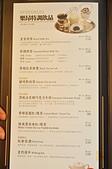 201505台北-樂昂信義誠品店:樂昂咖啡信義誠品店38.jpg