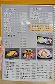 201505日本函館-惠比壽食堂:函館惠比壽食堂5.jpg