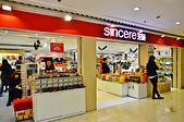 201512香港-西九龍中心商場:香港西九龍中心商場篇105.jpg