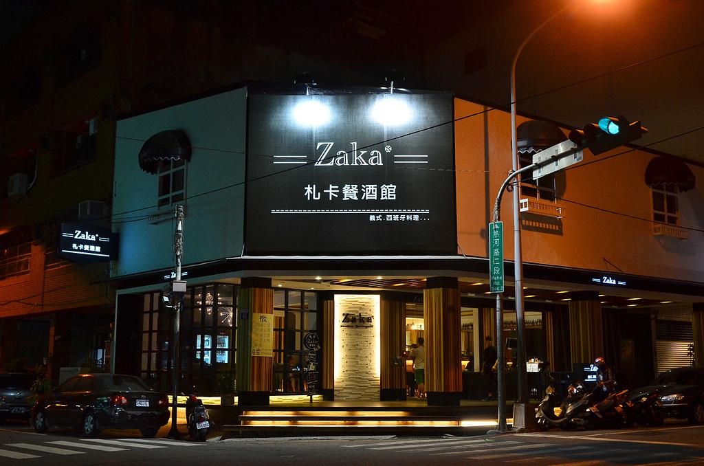 201410台中-札卡餐酒館:札卡餐酒館44.jpg