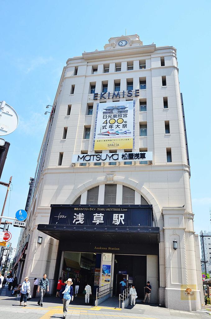 201505東京-淺草微笑飯店:淺草微笑飯店36.jpg