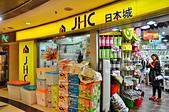 201512香港-西九龍中心商場:香港西九龍中心商場篇104.jpg