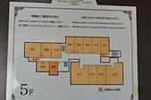 201611日本箱根-強羅綠色廣場溫泉飯店:強羅綠色廣場飯店081.jpg