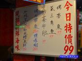 201208台中-莊陶記:莊陶記03.jpg