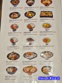 201312台中-大漁丼壽司:大漁丼壽司43.jpg