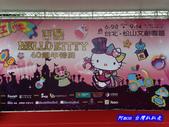 201406台北-百變凱蒂貓展:凱蒂貓展22.jpg