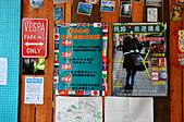 201406台中-找路咖啡:找路咖啡03.jpg