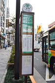 201510日本東京-淺草紅色星球飯店:淺草紅色星球飯店03.jpg
