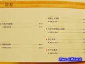201405台北-肯恩廚房:肯恩廚房11.jpg