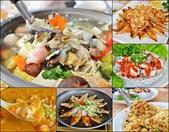 201502彰化-沙里仙鱘龍魚餐廳:沙里仙首圖.jpg