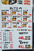 201606日本大分-魚市魚座:日本大分魚市魚座30.jpg