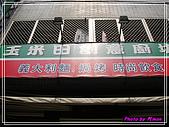 玉米田義式餐廳:P01.jpg