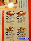 201402嘉義-隱燃燒肉丼食堂:隱燃燒肉丼食堂19.jpg