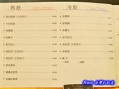 201405台北-肯恩廚房:肯恩廚房12.jpg