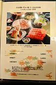 201404日本京都-しゃぶ禪和牛涮涮鍋吃到飽:しゃぶ禪47.jpg