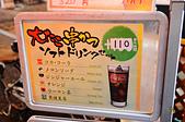 201404日本大板-本家章魚燒:本家章魚燒4.jpg