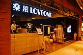 201505台北-樂昂信義誠品店:樂昂咖啡信義誠品店16.jpg