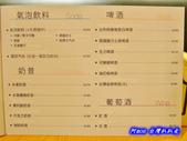 201405台北-肯恩廚房:肯恩廚房13.jpg
