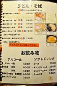 201611日本東京-上野若狹家:日本東京上野若狹家海鮮丼28.jpg