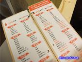 201106田季發爺燒烤吃到飽(五權店):田季發爺02.jpg