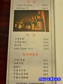 201311台中-串町居酒屋:串町居酒屋20.jpg
