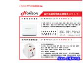 201403平台-horizon:horizon08.jpg