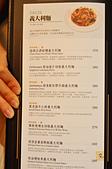 201505台北-樂昂信義誠品店:樂昂咖啡信義誠品店32.jpg