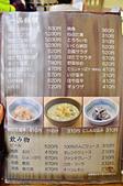 201504日本青森- お食事処おさない :日本青森お食事処おさない32.jpg