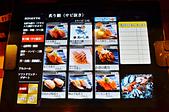 201611日本靜岡-御殿場魚がし鮨 :日本御殿場魚がし鮨壽司10.jpg