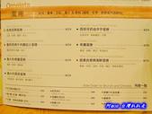 201405台北-肯恩廚房:肯恩廚房14.jpg
