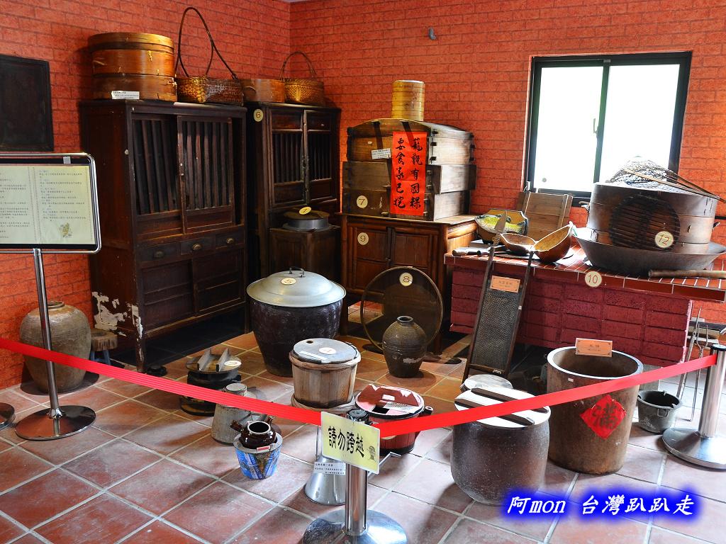 201406台中太平-古農莊文物館:古農莊文物館12.jpg