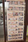 201609台中-虎丼:虎丼40.jpg