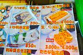 201611日本北海道-小樽滝波食堂:小樽滝波食堂18.jpg