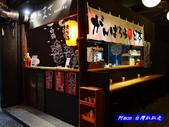 201310台中-MASA日本串燒燒鳥:日式串燒燒鳥01.jpg