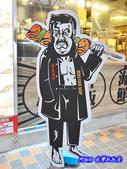 201406台北-暴走食鋪:暴走食鋪18.jpg