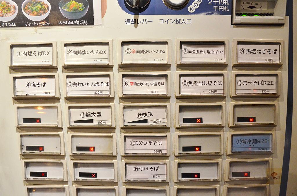 201412日本大板-龍旗信拉麵:龍旗信拉麵08.jpg