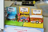 201505日本東京-skybus觀光巴士:觀光巴士13.jpg