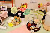 201505日本青森-藝術飯店:青森藝術飯店15.jpg