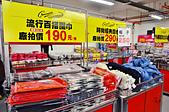 201612台中-鱷魚拍賣會:鱷魚拍賣會107.jpg