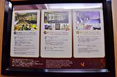 201612日本沖繩-ALMONT飯店:日本沖繩ALMONT飯店07.jpg