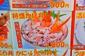201611日本北海道-小樽滝波食堂:小樽滝波食堂23.jpg