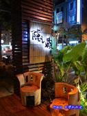 201210台中-隱藏居酒屋:隱藏24.jpg