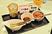 201505日本青森-藝術飯店:青森藝術飯店24.jpg