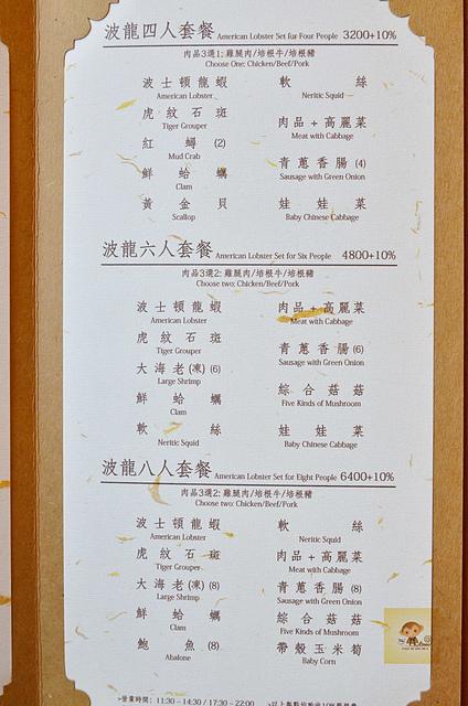1118621702 l - 【熱血採訪】蒸籠宴~生猛海鮮創意新吃法,用蒸鍋蒸出海鮮的甜美與鮮味,大推泰國蝦、活鮑魚、活蟹,適合團體聚餐和家庭聚餐