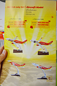 201705越南-越捷國際線去:越捷航空國際線59.jpg