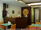 玉米田義式餐廳:P04.jpg